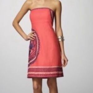 Lilly Pulitzer Basketweave Bowen Dress